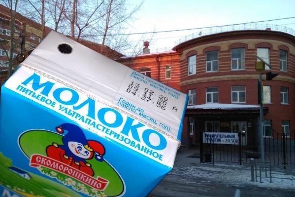 Родители учеников одной из тюменских школ обратили внимание на просроченное молоко