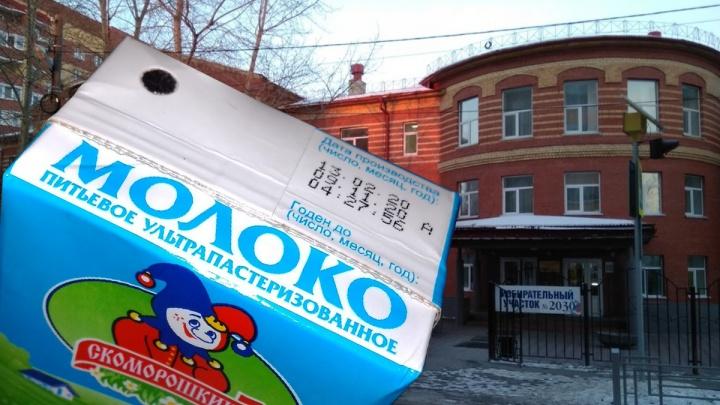 В тюменской школе в бесплатных завтраках от президента выдали просроченное молоко