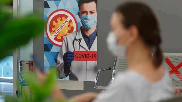Закрытая статистика из красных зон: после какой вакцины чаще и тяжелее болеют коронавирусом