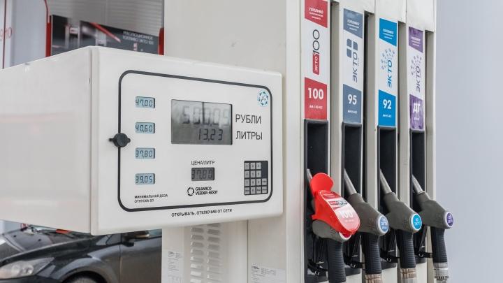 Пермское УФАС потребовало снизить цены на бензин на АЗС «ЛУКОЙЛ»