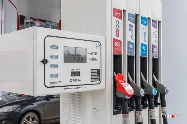 Цены на бензин в Прикамье одни из самых высоких в стране