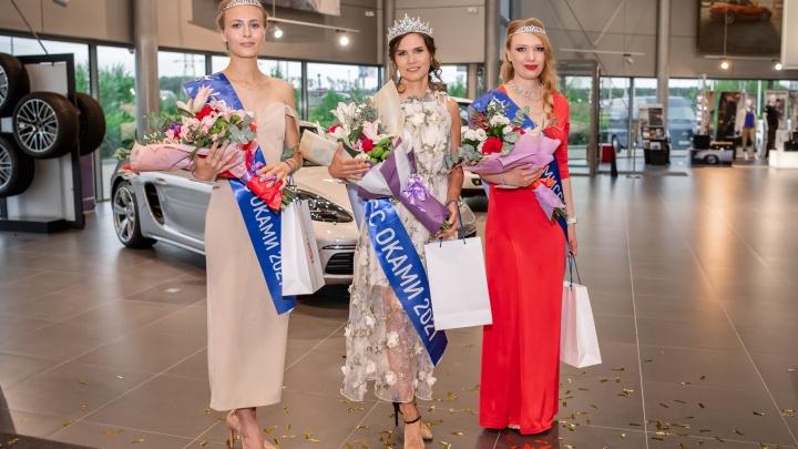 В Екатеринбурге подвели итоги конкурса «Мисс ОКАМИ — 2021»