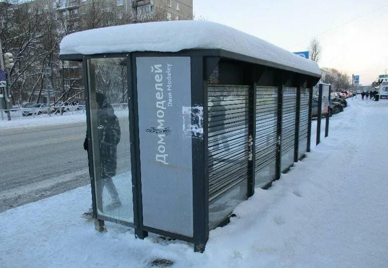 """Расстояние от павильона на улице Островского до дороги составляет всего <nobr class=""""_"""">1,25 метра</nobr>"""