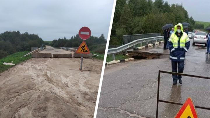 «Ремонта не дождемся»: жители Ярославской области показали, что происходит с просевшим мостом