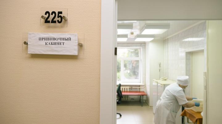 В Самарскую область завезли вакцину от коронавируса «Спутник Лайт»