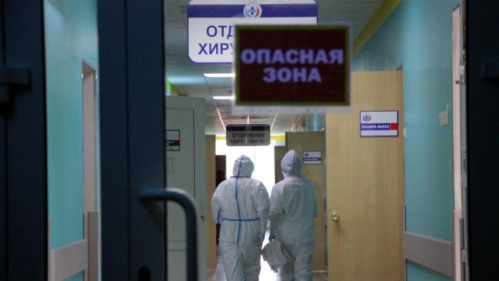 В Омске свернут еще 160 коек для больных с коронавирусом