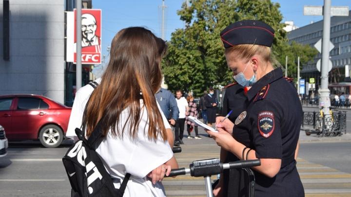 В центре Екатеринбурга инспекторы тормозят электросамокатчиков