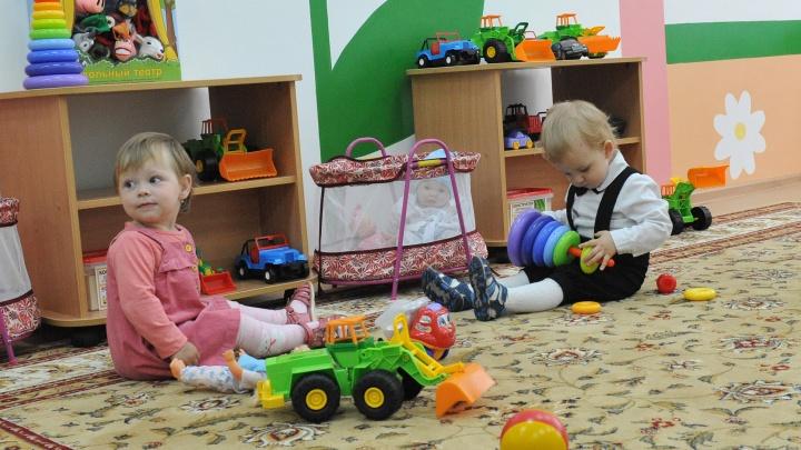 Власти предложат изменить закон, чтобы детей медработников принимали в садики без очереди