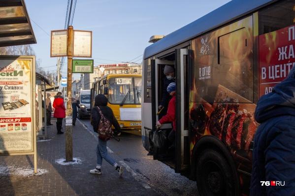 """Автобус <nobr class=""""_"""">№ 43</nobr> и маршрутка <nobr class=""""_"""">№ 98</nobr> изменят привычные маршруты"""