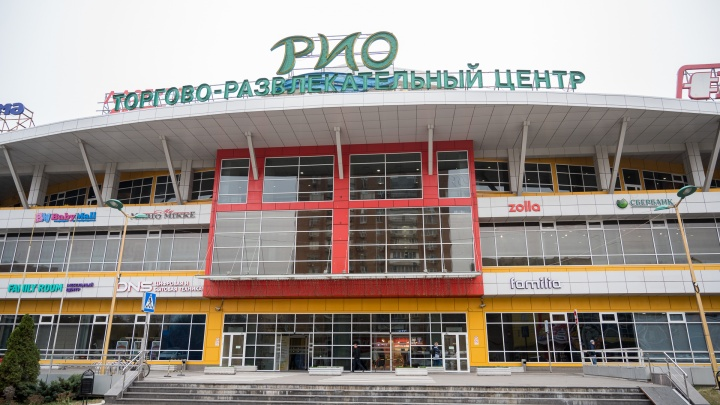 В Ростовской области Роспотребнадзор потребовал пускать в ТЦ только по QR-коду