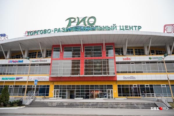 В Ростове с 9 по 11 октября Роспотребнадзор предотвратил проведение 11 концертов