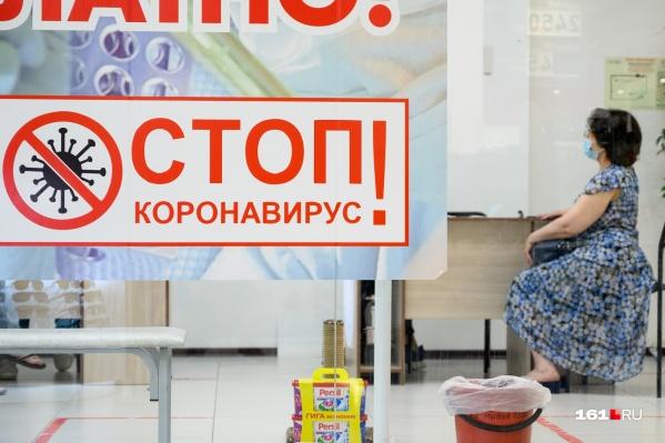 Остановить эпидемию коронавируса в России пока не получается