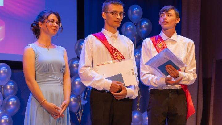 Выпускной на четверых. Как празднуют окончание 11 классов в маленькой школе прикамского села Сёла