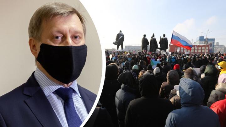 Власти рассказали, что будут делать в день очередной протестной акции в Новосибирске