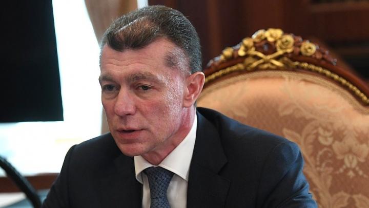 Мишустин снял с должности главу Пенсионного фонда РФ