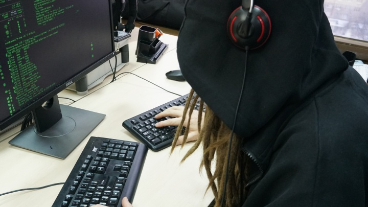 Дончанин совершил кибератаку на районную администрацию с помощью вируса «Кузя»