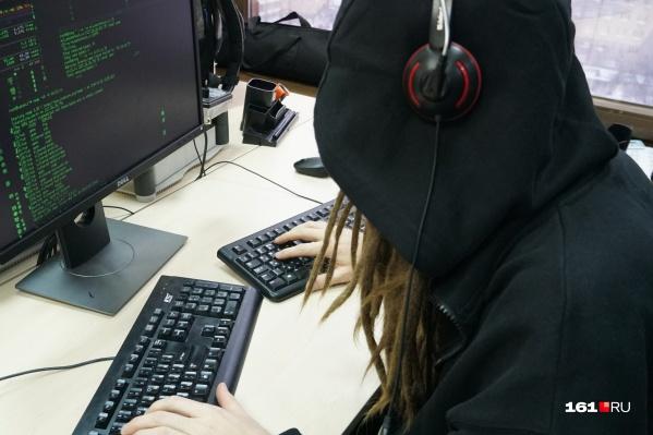 Хакер пытался получить некие данные из компьютеров Багаевской администрации, но получил срок и штраф