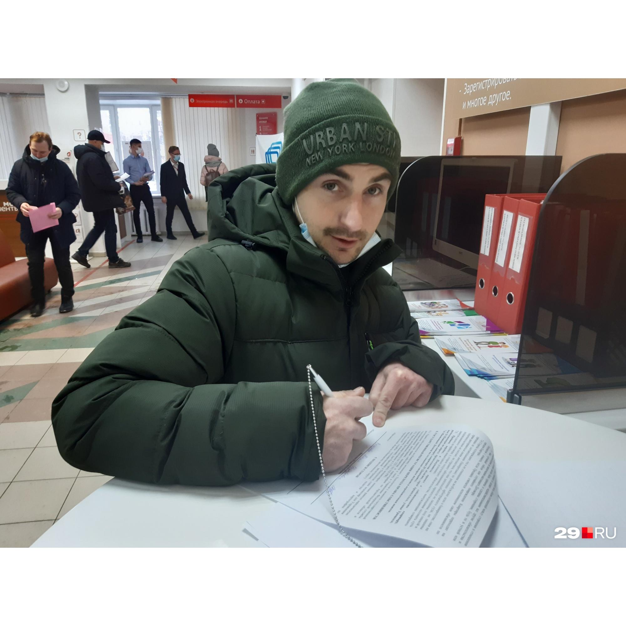 Артём Архипов сказал, что пребывает в шоке от того, сколько людей захотели ему помочь