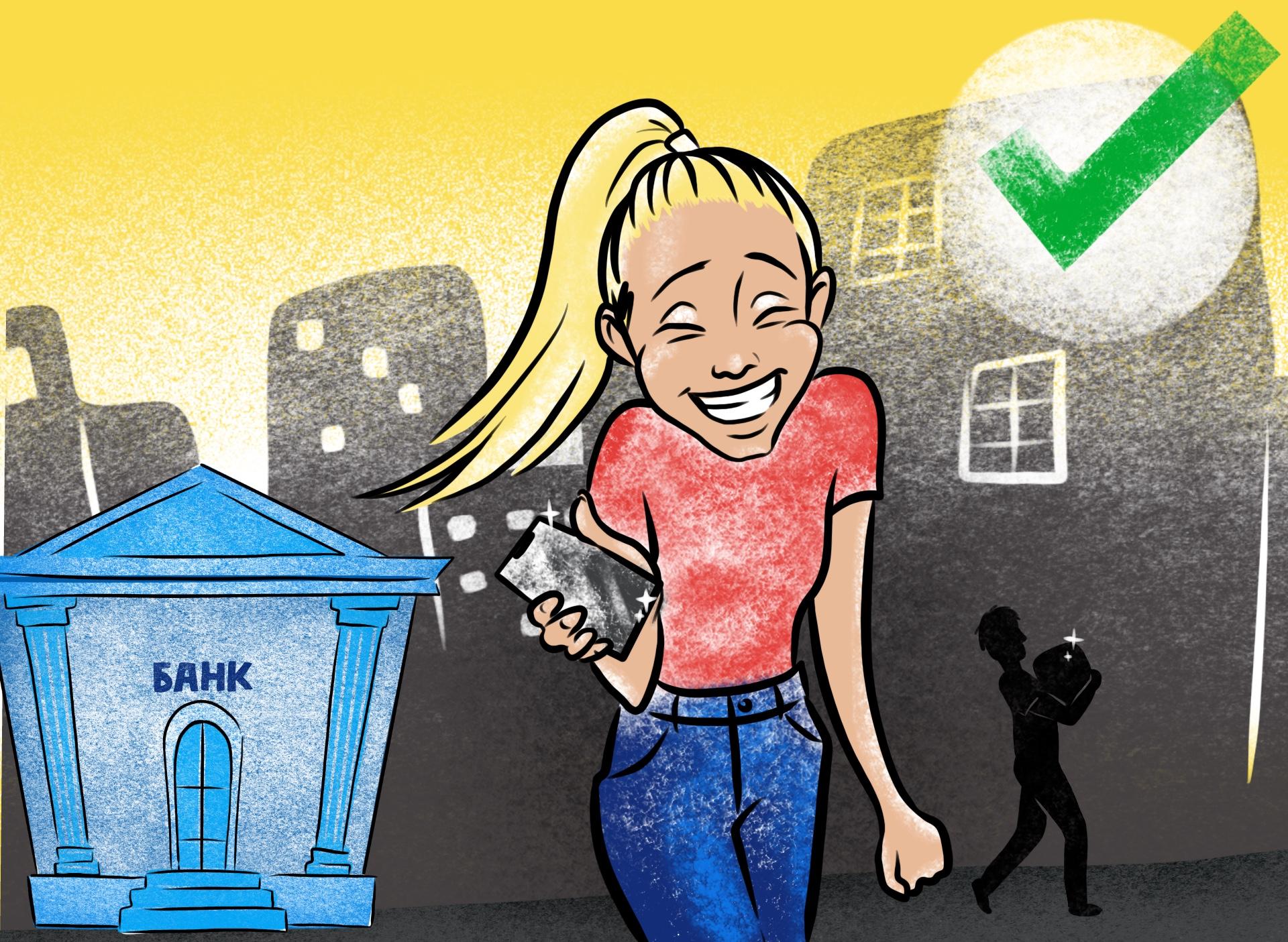 Когда необходим новый гаджет, потребительский кредит — настоящая палочка-выручалочка
