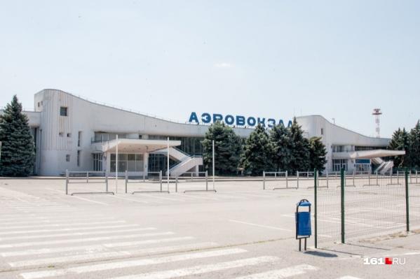 """Новый микрорайон на месте старого аэровокзала займет <nobr class=""""_"""">350 гектаров</nobr>"""