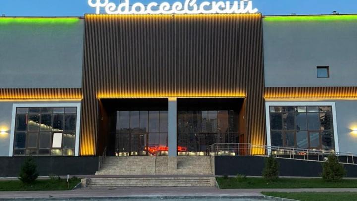 В Новосибирске откроется ТЦ с большим гастрономическим пространством и аутлетом мировых брендов