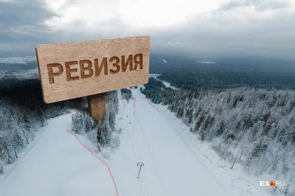 Антикоррупционная проверка выявила множество недостатков в работе управляющей компании ТРК «Гора Белая»