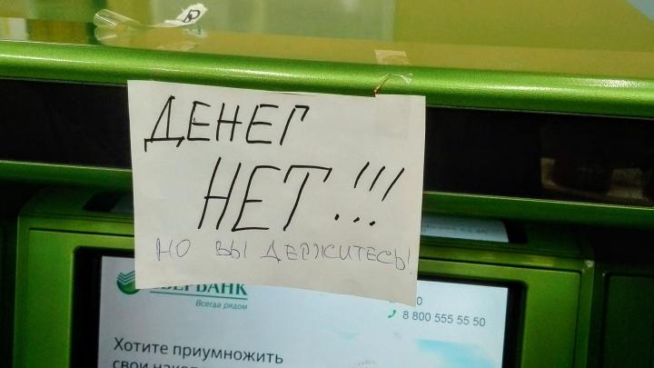 В ХМАО работодатели предлагают зарплату меньше, чем ожидают люди. А вот в Кузбассе — наоборот