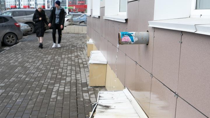 Успевайте: в Сургут и Ханты-Мансийск идет резкое похолодание