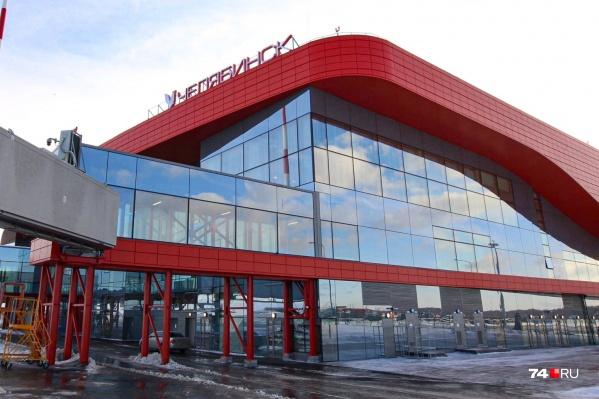 Челябинск будет встречать больше «Суперджетов»