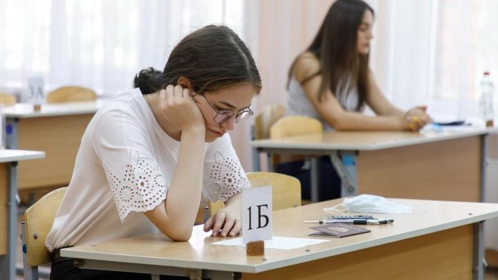 В Волгограде девятиклассников заставили читать вслух для допуска на ОГЭ