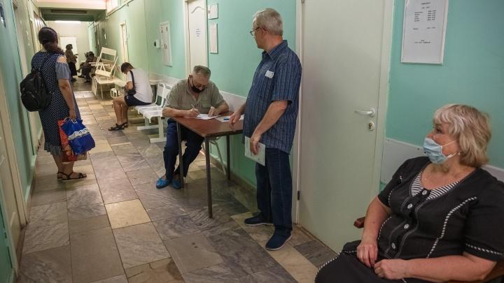 Минздрав Кузбасса отреагировал на жалобы на огромные очереди в поликлиниках