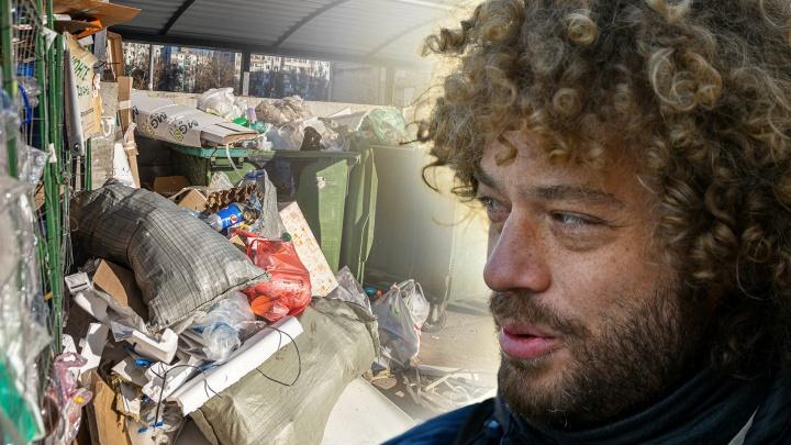 «Мусор везде!»: Самара попала в рейтинг самых грязных городов России