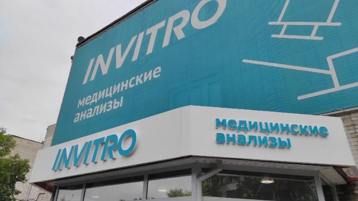 В «Инвитро» приостановили тестирование на антитела из-за нехватки реагентов. Какая ситуация в Новосибирске?