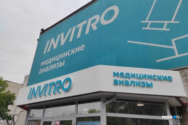 На некоторых офисах в Новосибирске висят объявления с просьбой приходить сдавать анализ на антитела после 11:00, чтобы избежать очередей