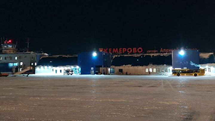 Из Кузбасса можно будет улететь в Дубай и Киргизию: Росавиация дала авиакомпаниям допуск на полет