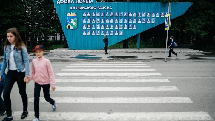 Более 111 тысяч жителей Новосибирской области проголосовали, какие места нужно благоустроить в 2022 году