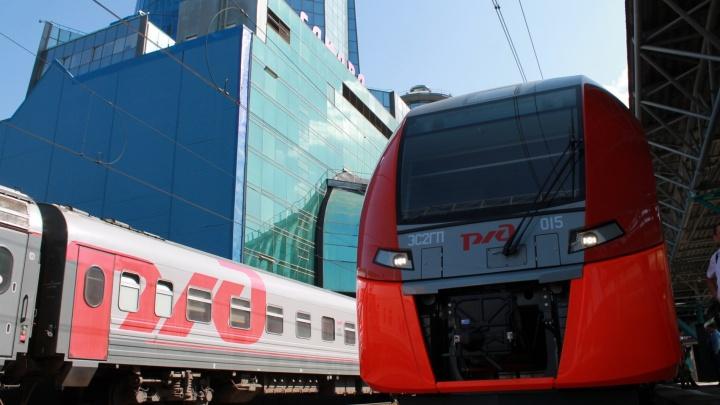 Названа стоимость билетов на скоростной поезд Самара — Тольятти