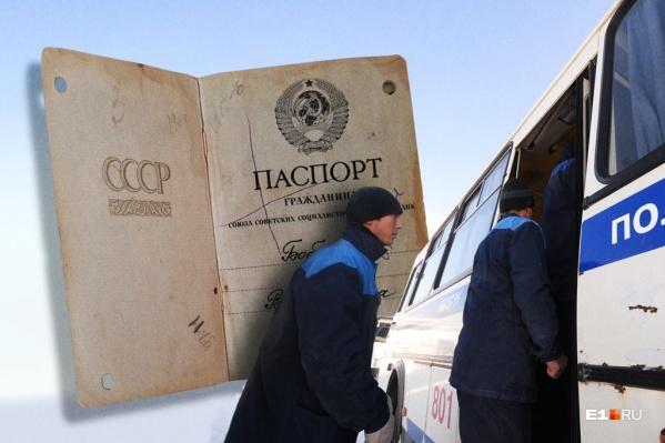 Лиц без гражданства в России, по сути, приравнивают к нелегализованным иностранцам, но, в отличие от последних, у них нет родины, которая их примет