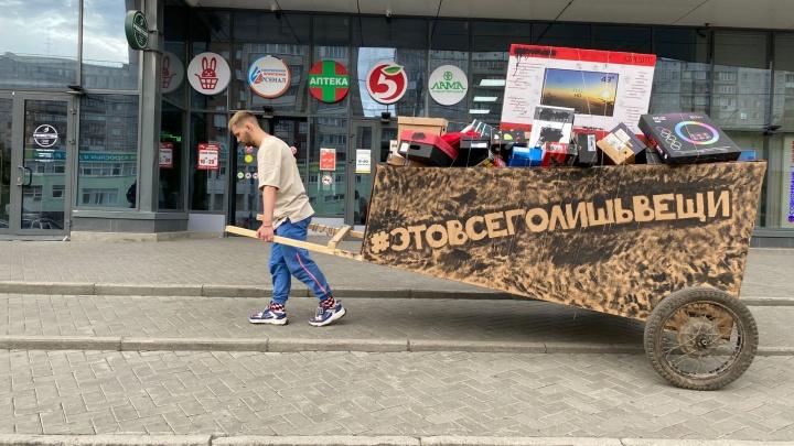 «Это всего лишь вещи»: новосибирцы прошлись по городу с телегой — рассказываем зачем