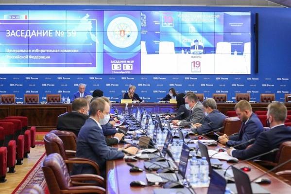 Центризбирком признал выборы состоявшимися и действительными