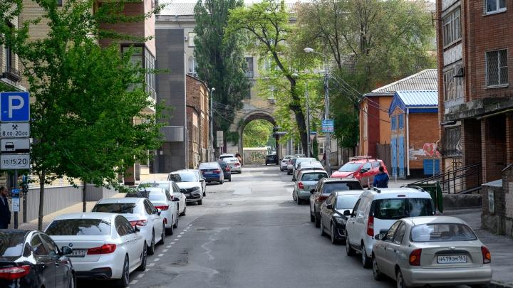 В Ростове запретят парковаться на семи улицах в центре