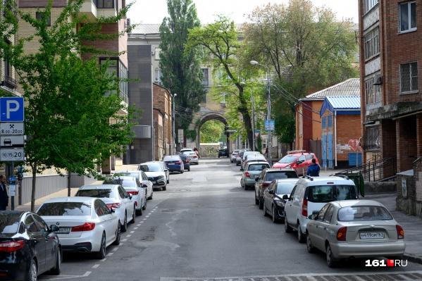 Припарковаться в центре станет еще сложнее