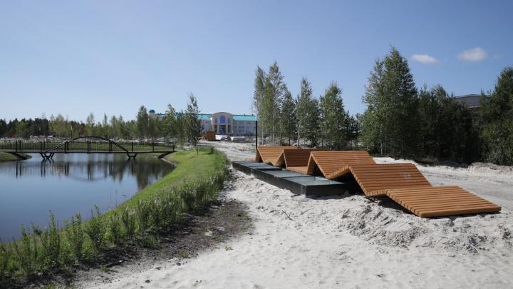 В Сургутском районе строят парк по модели московского Зарядья