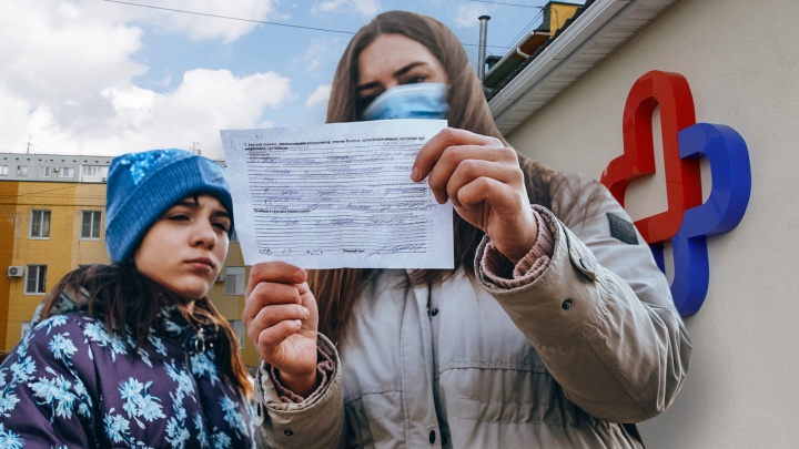 «Ссора в родительском чате — 2»: в Волгограде пятиклассница оказалась в больнице с травмой головы из-за шуточного вопроса
