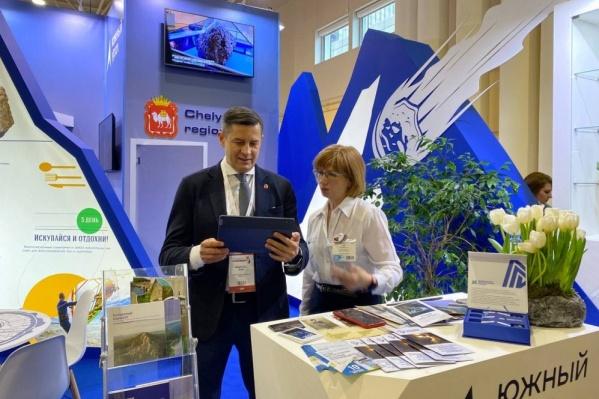 Магнитогорск включен в кластер промышленного туризма в рамках федеральной программы Ростуризма с 2019 по 2025 годы