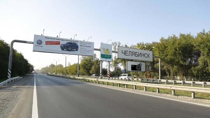 Табличная глупость: с 1 сентября в России отменяют полезный знак в пользу бессмысленного