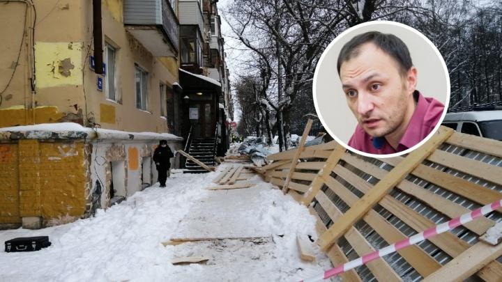 «Последней каплей стала трагедия на улице Краснова»: глава Фонда капремонта Прикамья уволился после ЧП