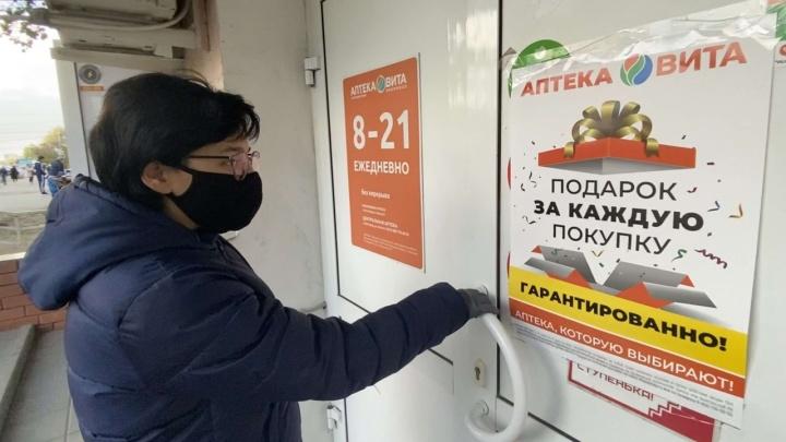 «Нас просто дурят»: в Волгограде диабетики полгода ждут «бесплатных лекарств» с рецептами на руках