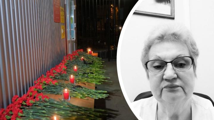 «Если поговорит она, пациент успокаивался»: коллеги вспоминают погибшую во время стрельбы в ПГНИУ Маргариту Энгаус