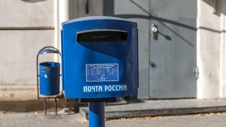В Ростовской области отменили ограничения для входа в банки и на почту